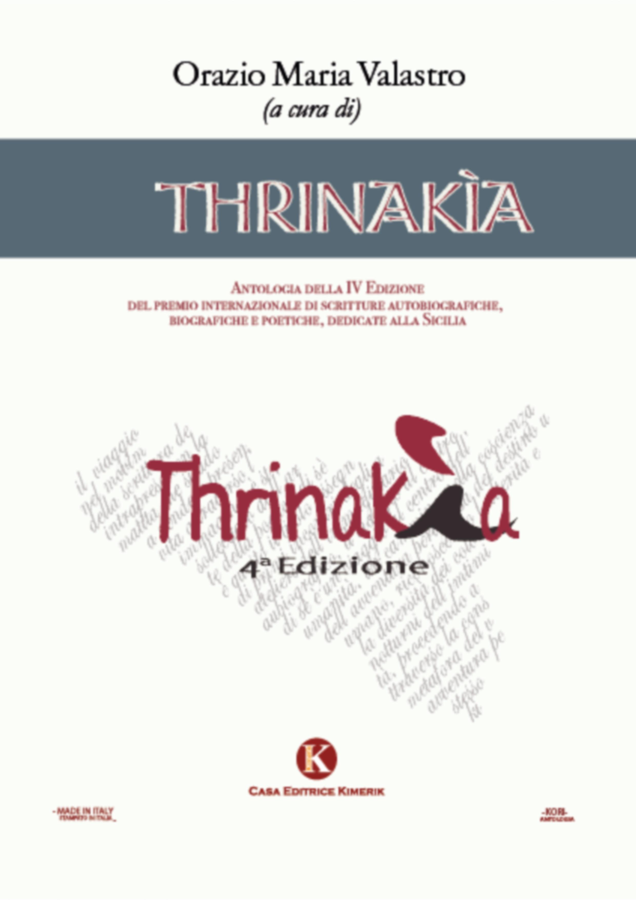 Thrinakìa